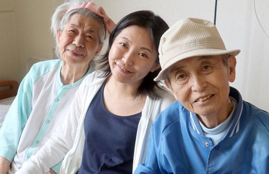ご家族の「安⼼」と地域密着の社会貢献のために